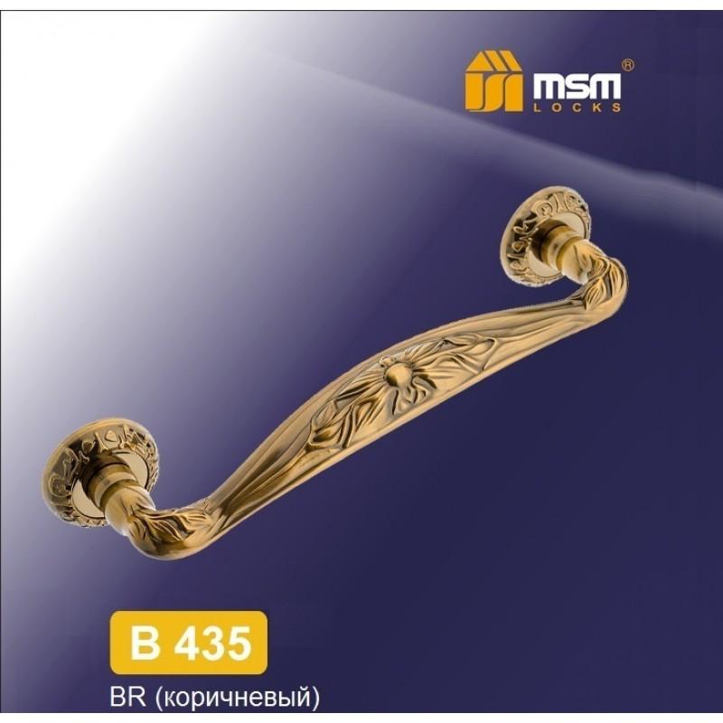 Ручка-скоба B435 BR MSM