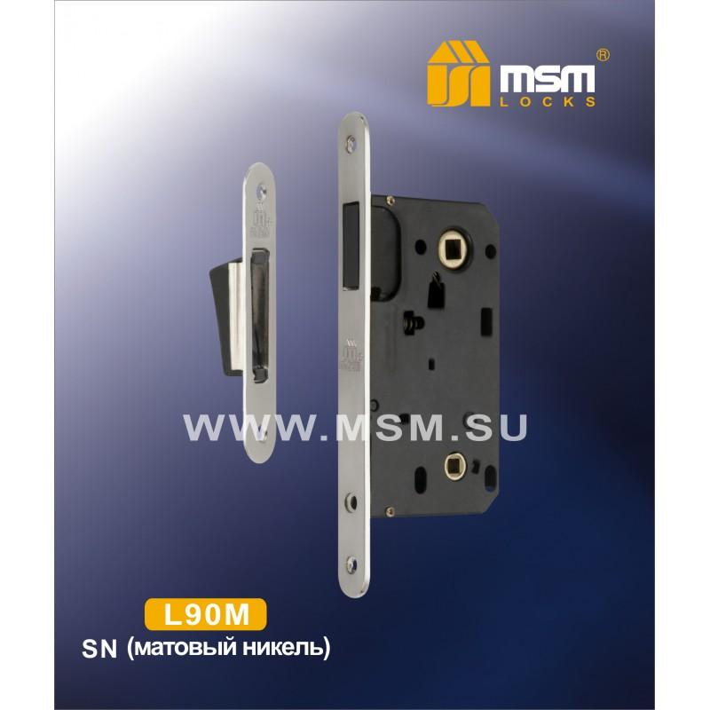Защелка м/к L 90M SN мат. никель MSM