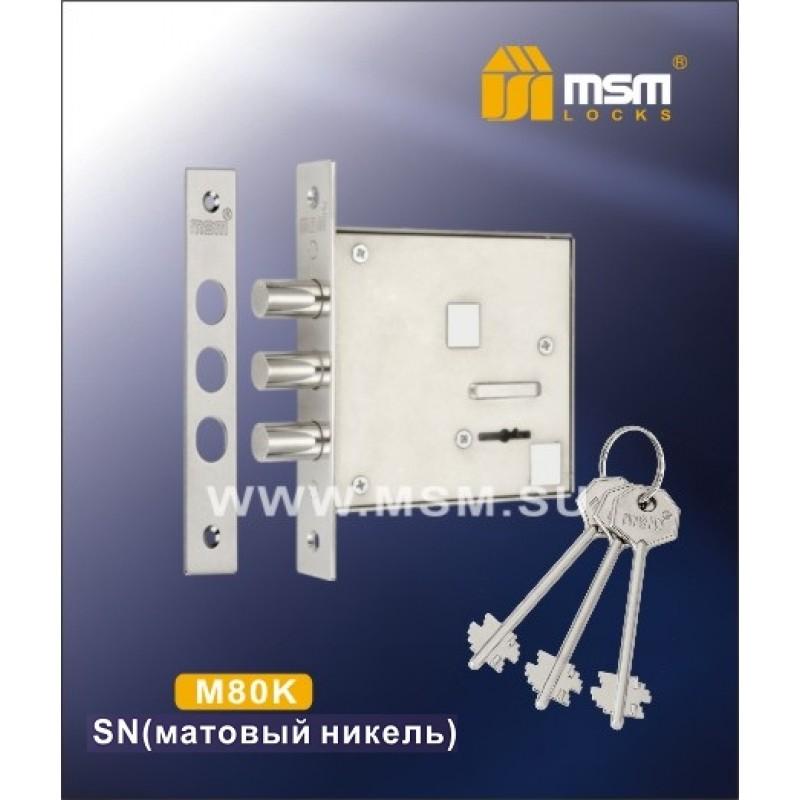 Замок врезной M80K PN никель MSM (074Б)