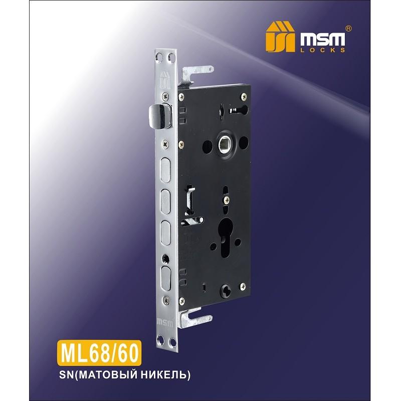 Замок ML 68/60 SN MSM 635